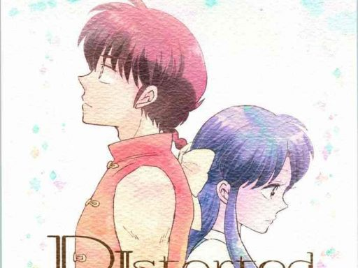 distorted love cover